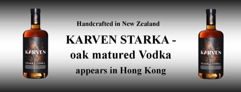 boutique-Starka-vodka-craft-rare-exotic-spirit-with-Manuka-honey-savvy-drop