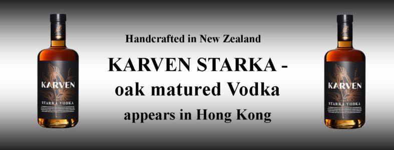 boutique-Starka-vodka-craft-rare-exotic-spirit-with-Manuka-honey-savvy-drop