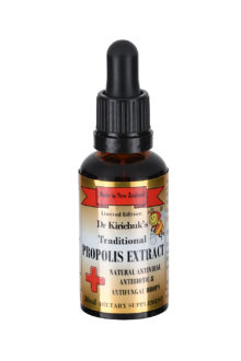 New-Zealand-made-propolis-蜂胶产品说明书-COVID-19for-fighting-coronavirus
