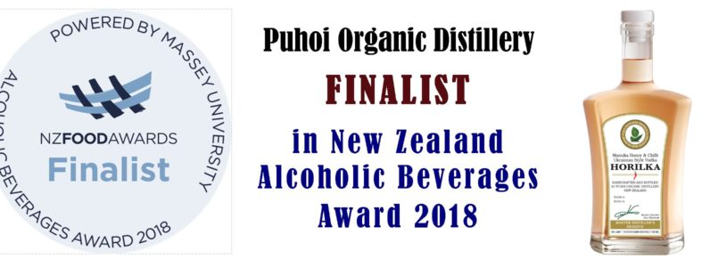 artisan-alcoholic-beverage-nz-award-2018-puhoi-finalist-organic-distillery-located-in-puhoi-north-auckland-new-zealand-near-wenderholm-and-matakana